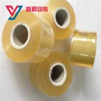电线包装膜厂家批发 包装电子零件缠绕膜 电线捆扎膜 包装膜