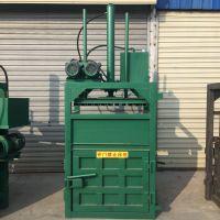 富兴青储打包机 铁刨花压块机 供应油漆桶打包机型号