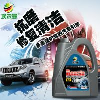 北京埃尔曼厂家直供汽车机油润滑油SF 15W40 3.5L 减少油耗 轿车用油