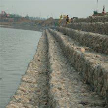 石笼网厂家 铅丝石笼 堤坡加固网