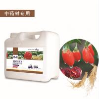 中药材专用进口有机蛋白液肥 碧格进口有机肥