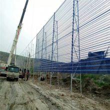 防风抑尘网施工方案 安平县防风抑尘网 洗煤厂挡风墙