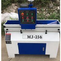 MJ-256自动直刃磨刀机 广东木工刨刀设备厂家