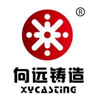 隆尧县向远汽配有限公司