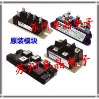 三社(SANREX)三相整流 DF150AB160三社模块 DFA150AB80