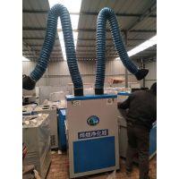 定制二保焊烟雾吸尘机厂家直销 万向焊烟净化器 工业吸尘设备
