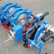 63-160管道热熔对焊机 热熔焊管机 PE管对接机