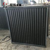 高频焊翅片管工业散热器程祥散热器质量有保障
