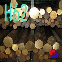 H62 黄铜棒材 板材 国标生产 性能稳定 加工周期短