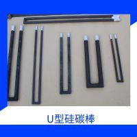 登封创威厂价直销各种规格硅碳棒U12/150/160/50欢迎订购