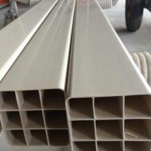 单孔格栅管 PVC单孔穿线管 1孔格栅管