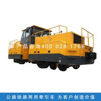 供应3900吨公铁两用牵引车 牵引车运行速度低引力大