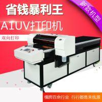 供应普兰特A1UV大型数码打印机 手机壳 工艺画 瓷砖 亚克力等数码印花打印设备