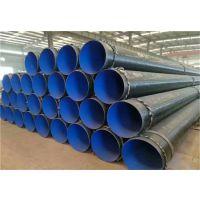 输水管道专用TPEP防腐钢管