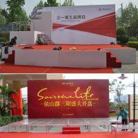 桁架舞台搭建 酒店会议活动签到墙 舞台背景板设计制作 各类企业晚会 专业搭建队伍