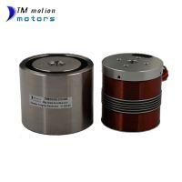 供应同茂TMEC0035高速高加速音圈电机 免费定制