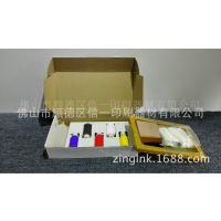 丝印新手入门产品 丝印耗材套装盒 丝印材料 油墨 材料 丝印DIY