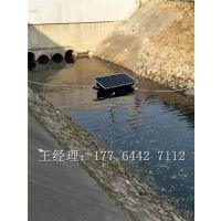 南京采购安徽宝绿太阳能曝气机加工定制增氧技术参数ABG/TS-250