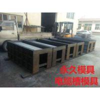 保定铁路流水槽钢模具厂