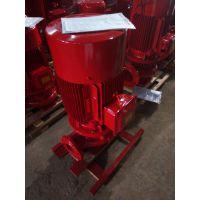 自动消火栓加压泵XBD9.5/35G-L压力(带3cf认证)。