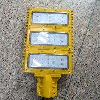 LED免维护防爆泛光灯HRT93 LED防爆投光灯200W