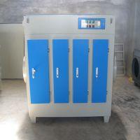 uv光氧废气净化器 喷漆房废气处理设备 型号齐全可定制