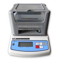 MH-300AW聚苯乙烯测量仪、电子密度计、深圳群隆仪器