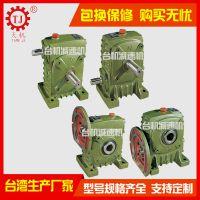 wp蜗轮蜗杆减速机规格,wp减速机型号