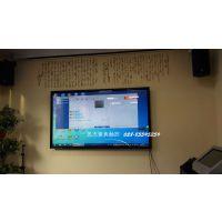 成都思杰聚典70寸85寸白板交互式一体机专业供应商