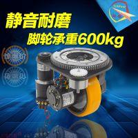 AGV新能源自动搬运带转向驱动总成CFR舵轮电机
