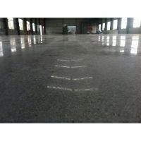 深圳坪山水泥地起灰处理——厂房地面翻新——水泥地抛光、鑫辰优质产品