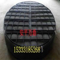 安平万鼎厂家生产除沫器捕沫器不锈钢丝网除沫器