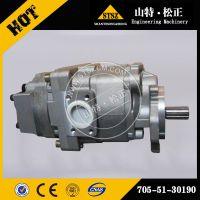 推土机工作泵705-51-30190 山推配件 山推推土机工作泵厂家