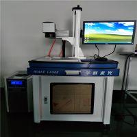 深圳西乡镭雕机厂家 金属激光镭射机 塑胶激光打标机