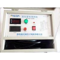 青岛专业生产克拉管用塑焊机,电热熔焊机