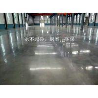 广州花都水泥硬化剂地坪效果怎么样 水泥硬化剂价格 高效水泥硬化剂