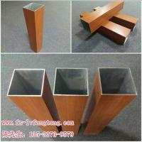 供应铝合金方管 木纹铝方管厂家_欧百得