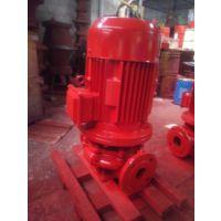 江苏无锡立式管道消防泵厂家XBD9.0/30G-L消火栓泵管道离心泵价格