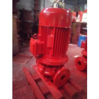厂家直供XBD-ISG 单级管道消防泵 ISG100-250(I) (带3CF认证)