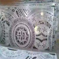 铝单板雕花门头-招牌铝单板雕花屏风装饰