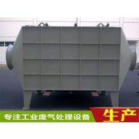 惠州喷漆废气处理设备活性炭吸附塔
