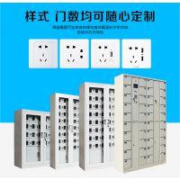供应60门手机充电柜 USB充电插座定制 汇金手机柜厂家