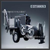 厂家生产 液压牵引机 拖挂式280kN牵引(QT280)