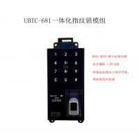 深圳厂家友博泰克指纹模组UBTC-681-超薄半导体 指纹锁图片