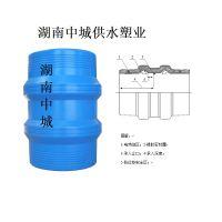湖南中城供水胶圈电熔双密封聚乙烯复合管材及管件,钢丝网骨架