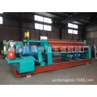 工厂标准定制直销宝兴w11-20*2200全自动机械卷板机