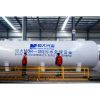 恒大三菱H3MBR一体化城市污水处理设备HD-MBR-300T质保20年
