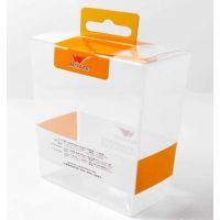 定做彩盒透明PVC/PP盒子包装盒PET塑料盒礼品盒彩色印刷定制订做