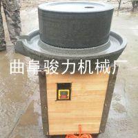 小型石磨豆浆机 骏力牌 商用型早餐米浆石磨机 香油加工设备