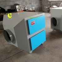 活性炭废气吸附箱干式漆雾处理设备喷烤漆房除味环保箱